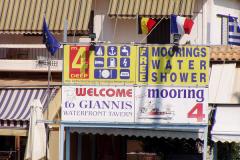 Giannis Taverne
