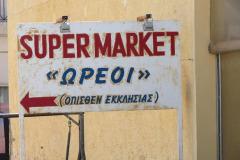 Hier geht es zum Supermarkt