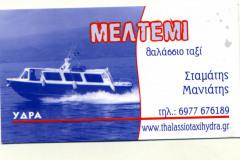 Mit einem Taxiboot ist man schnell, günstig im Hafen von Hydra