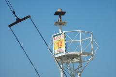 5-074-VHF-12